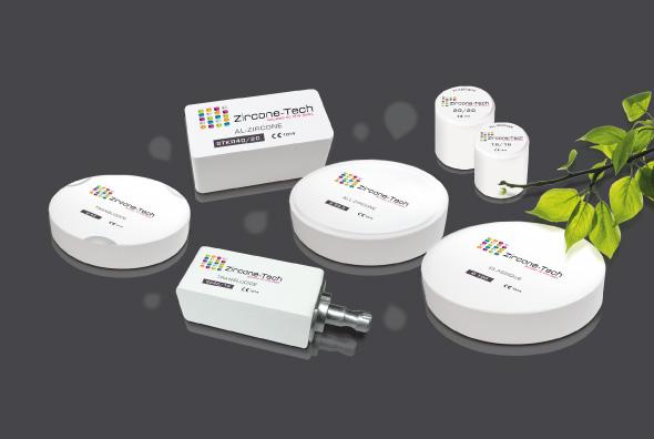 Catalogue Produits Zircoene-Tech